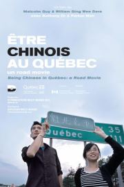 Etre Chinois